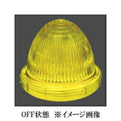 小林総研 KB45 LEDマーカーランプ 24V 6149800 黄