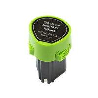 三味生活 リチウムイオンバッテリー MS-666