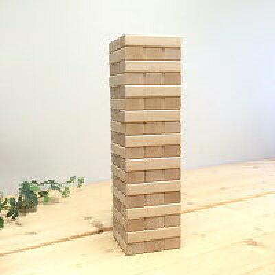 アルコム ジェンガ レインボージェンガ プレーン 白木タイプ 木箱付き 54ケ