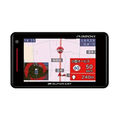 Yupiteru(ユピテル) GPS & レーダー探知機 A320α