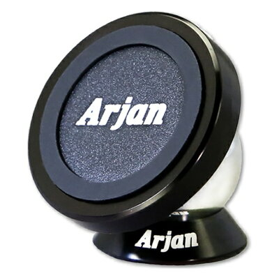 Arjan 車載ホルダー マグネットスタンド ARJ-511