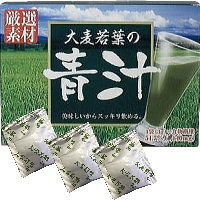 HIKARI 大麦若葉の青汁 3g 60袋