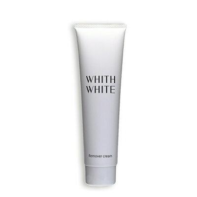 whith white フィス除毛クリーム
