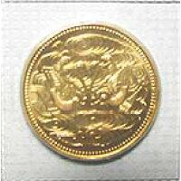 造幣局 昭和天皇ご在位60年記念 10万円金貨 昭和61年発行