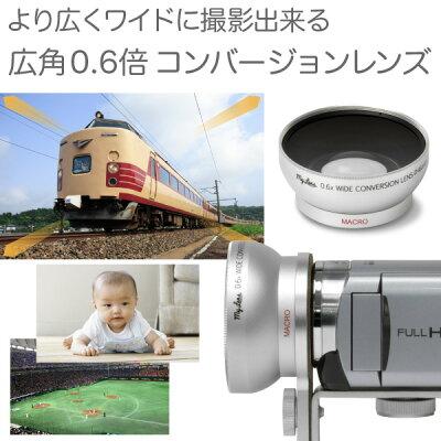 日本トラストテクノロジー My Lens α 0.6倍 広角 マルチ コンバージョンレンズ キット MLEA46W06