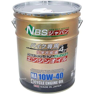 NBSジャパン ウルトラプレミアムエンジンオイル ペール缶 10W-40 20L