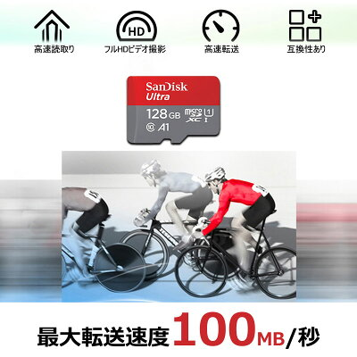 SanDisk microSDXC UHS-I メモリカード 128GB SATF128NA-QUAR