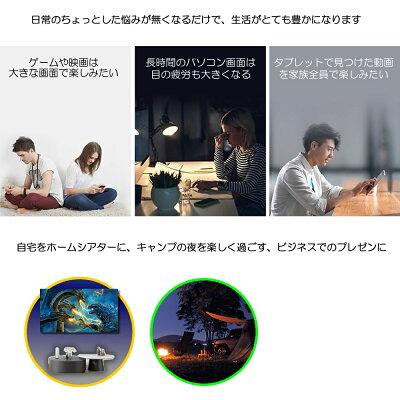 プロジェクター モバイル AV-MP5H