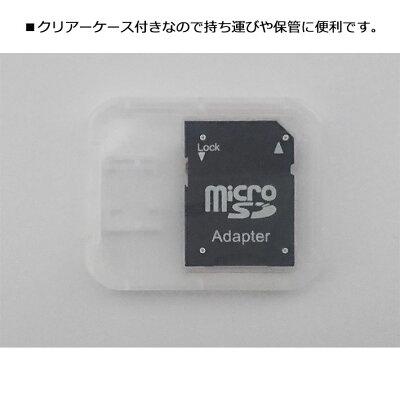 micro SDカード 変換アダプター 簡易パッケージ cas-205