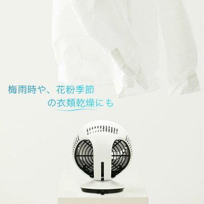 Lomaya コードレス充電式 サーキュレーター ホワイト ACF1